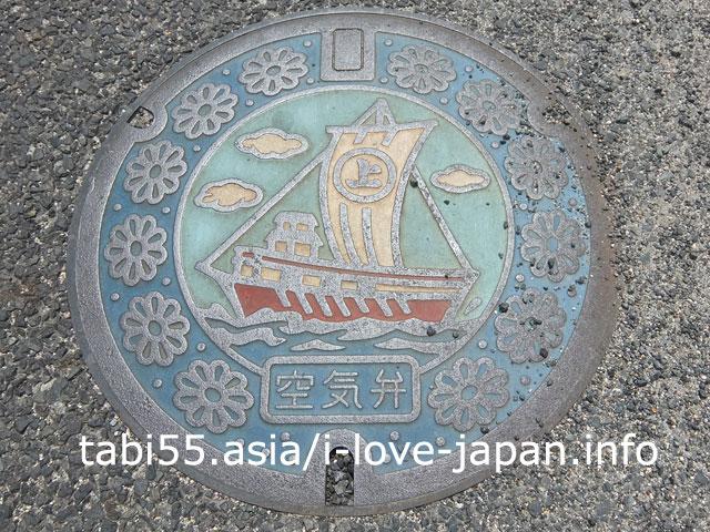 広島県【尾道市】ご当地マンホール