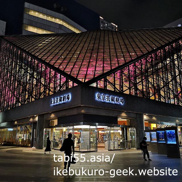 夜の東京芸術劇場も!実は夜景撮影スポット