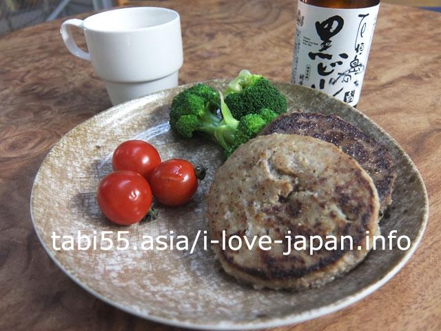 石垣牛+アグー豚のハンバーグで自炊!石垣島の黒ビールも