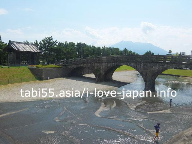 石橋記念公園・石橋記念館へ