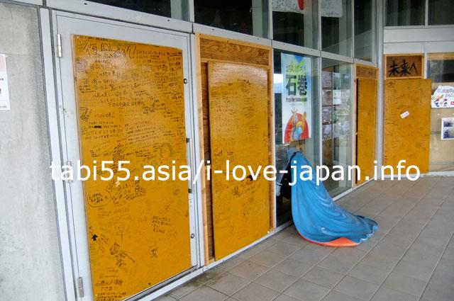 2011年9月に石巻(宮城県)を訪問しました