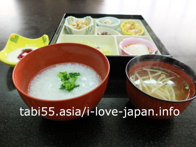 tabi55.asia/i-love-japan.info