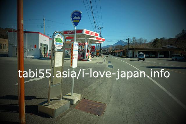バス停:小鹿野町役場前からスタート