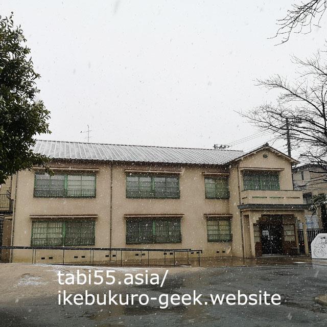 雪×トキワ荘マンガミュージアム