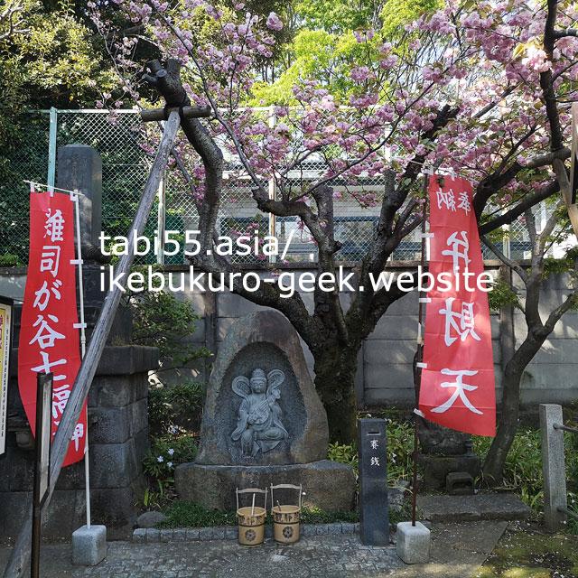威光山法明寺