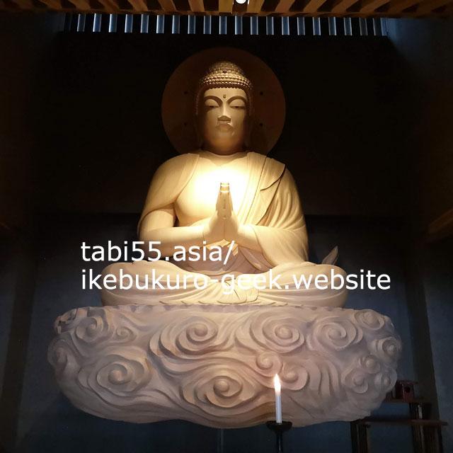 仙行寺で、池袋大仏を拝みましょう