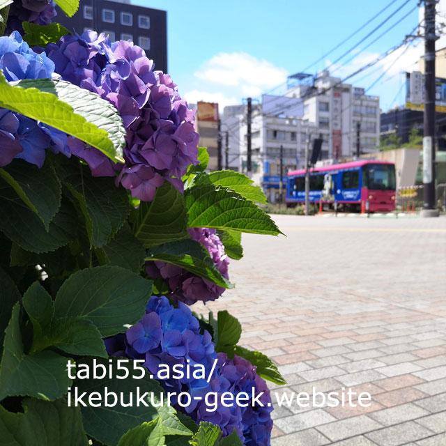 【Start】都電荒川線(さくらトラム)大塚駅