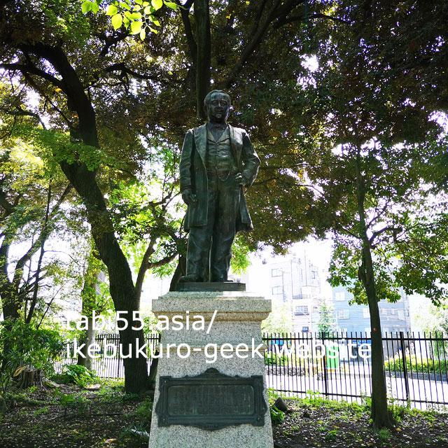 飛鳥山公園内の旧渋沢庭園で、渋沢栄一氏の人柄に触れよう